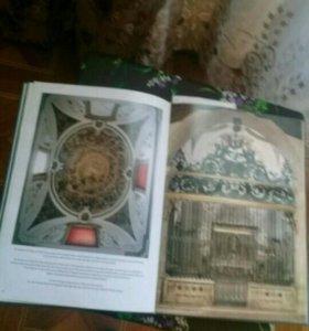Книга италия