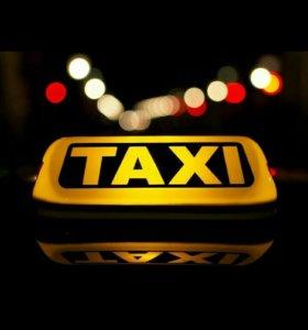 Такси, трансфер (частник)