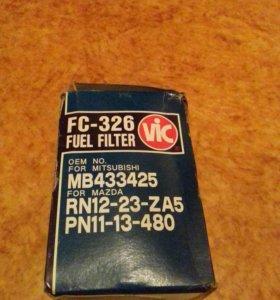 топливный фильтр FC-326