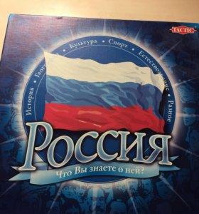 Настольная игра РОССИЯ