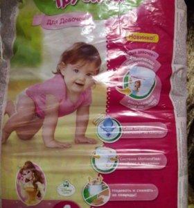 Подгузники-трусики для девочек