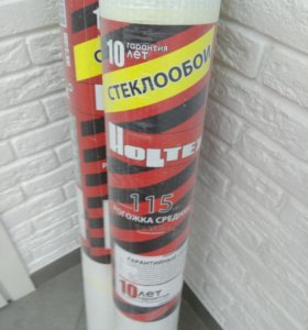 Стеклообои HOLTEX