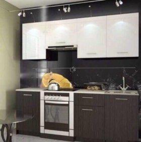 Кухонный гарнитур 2.1 м.