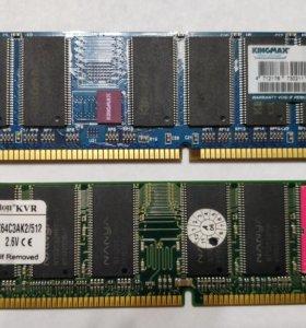 Оперативная память DDR 1