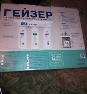 ГЕЙЗЕР-КЛАССИК; Фильтр для воды