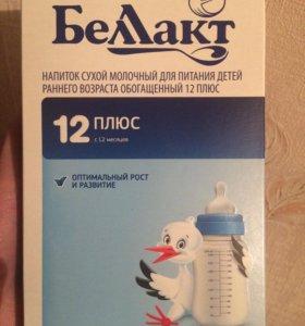 Белакт 12+
