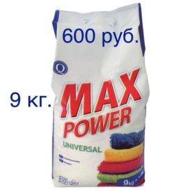 Стиральный порошок и гель «MAX POWER» 🇨🇿 ЧЕХИЯ