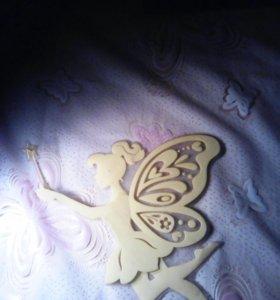 Светящийся фея