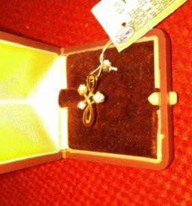 Кольцо из золота 585 с тремя бриллиантами. - 30%
