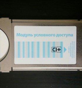 Комплект ТриколорТВ