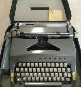 Печатная машинка Consul