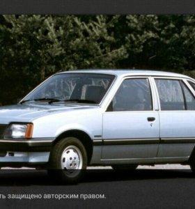 Запчасти на Opel Ascona 1.8