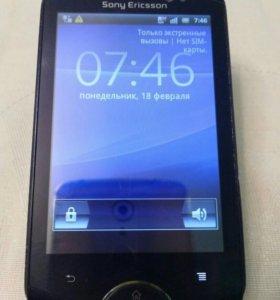 Sony Ericsson with Walkman