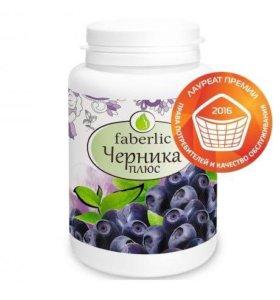 Черника концетрат витамин