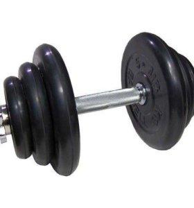 Гантель разборная MB Barbell Atlet 12.5 кг