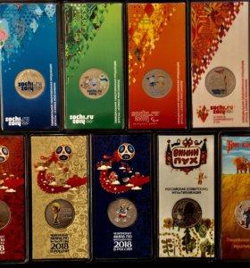 Комплект / набор 25 рублей из 9 цветных монет UNC