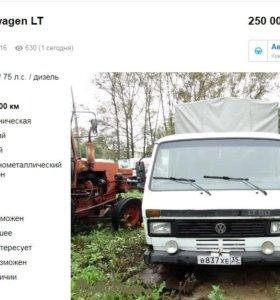 Фольксваген LT-50