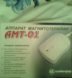 Аппарат магнитотерапии,лечение всех заболеваний