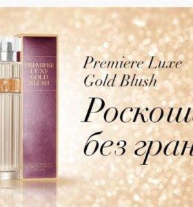 Premiere LUXE Gold Blush