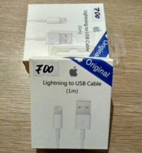 Кабели Lightning для Айфон 5 и старше iPhone 4 /4s