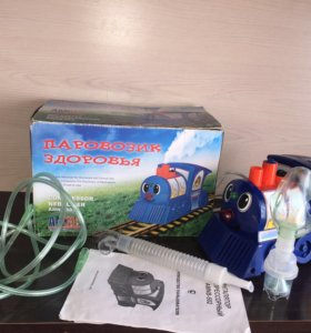 Небулайзер компрессорный