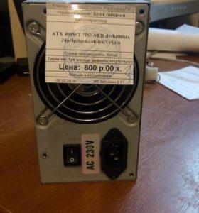 ATX 400WT Ipower dr-8400btx 24p/4p/6p/6xMolex/1xSa