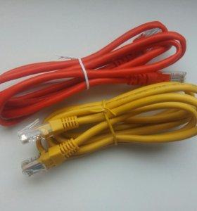 Сетевой кабель 2шт