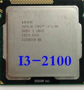 Продам процессор Intel Core i3 3,1 GHz LGA1155