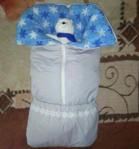 Уютный конверт-одеялко