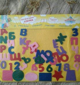 Панно фетровое детское азбука