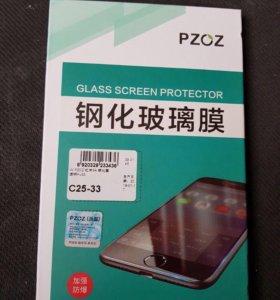 Стекло на Xiaomi redmi 5A