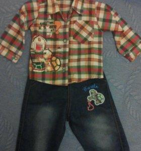 Костюм(джинсы и рубашечка)