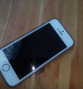 iPhone SE 32GB Gold Rose