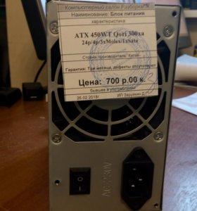 ATX 450WT Qori 300xa 24p/4p/3xMolex/1xSata
