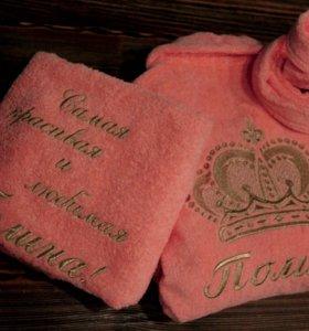 Комплект банный с вышивкой (халат+полотенце)