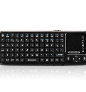Беспроводная клавиатура для тв