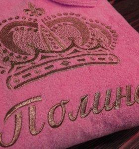 Халат махровый с вышивкой на заказ