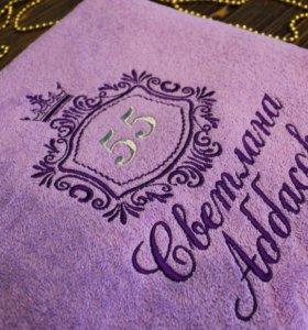 Полотенце махровое с индивидуальной вышивкой