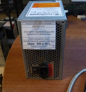 ATX 400WT FinePower dnp-450
