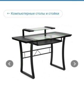 Cтол компьютерный