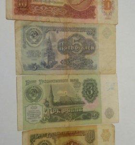 1, 3, 5, 10 рублей 1991 года