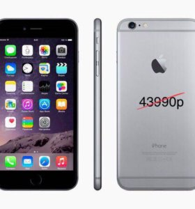 iPhone 6S 128GB Space Grey LTE