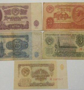 1, 3, 5, 10, 25 рублей 1961 года