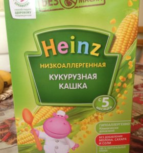 Каша Heinz низкоаллергенная