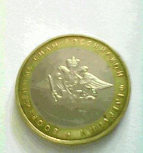 Монета 10 руб. 2002 г.