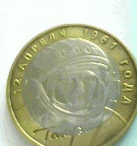 Монета 10 руб. 2001 г.