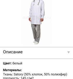 Халат мужской медицинский