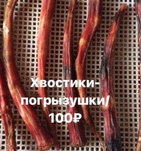 Натуральная еда для собак и кошек