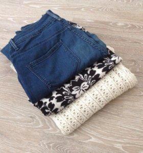 Модная одежда свитер толстовка джинсы