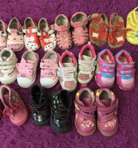Обувь на девочку 19-21